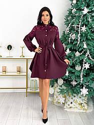 Платье женское пи502
