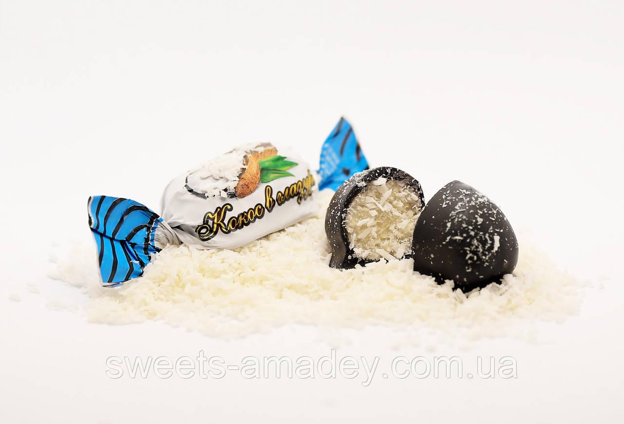 Конфеты Кокос в глазури, Амадей, 1 кг