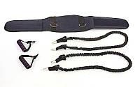 Поводок-амортизатор с рукоятками для силовых тренировок SP-Planeta C-4109 (латекс, полиэстер, 2 жгута