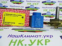 Соленоидный (соленоид) клапан (вентиль), с катушкой и клемником Danfoss 032F1214 , ∅ 16мм, под пайку., фото 1