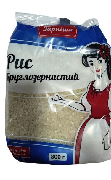 """Рис круглозернистий """"Гарніша"""" 0,8кг"""