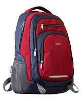 """Рюкзак """"Safari"""" 1809 3 відд., 46*31*19 см, 900D PL, Uni, шт"""