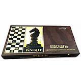 Шахматы магнитные деревянные, фото 2