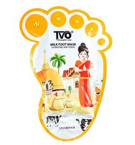 Маска-носки для ног с экстрактом молока TVO CMD-120