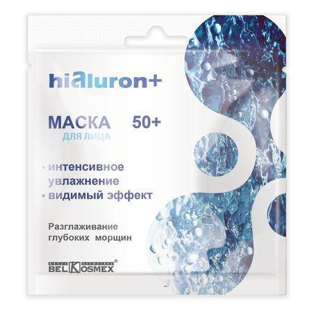 Маска для лица Видимый эффект разглаживание глубоких морщин Hialuron Plu BelKosmex 26 г. (саше)