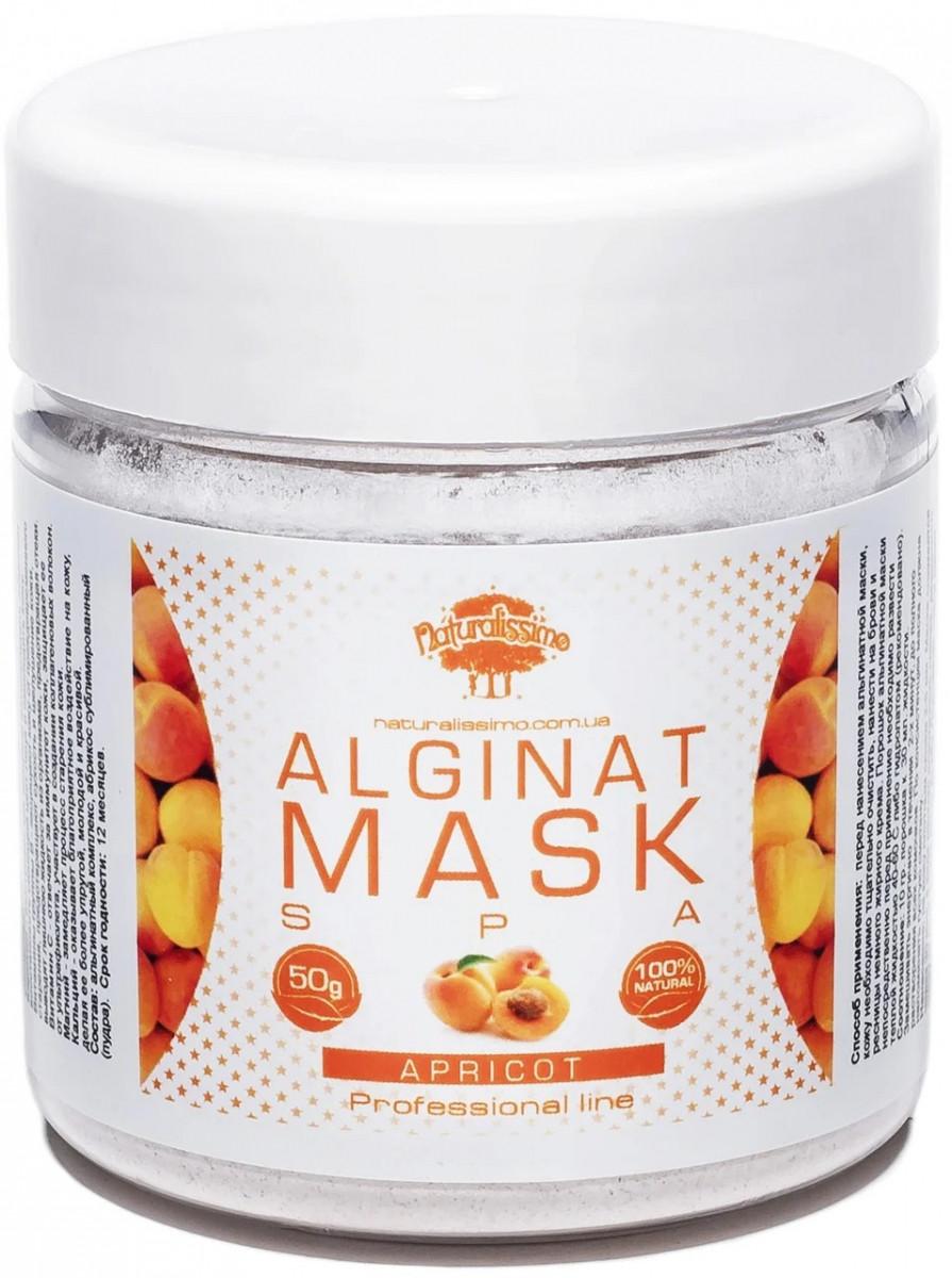 Альгинатная маска Naturalissimo с абрикосом 50г