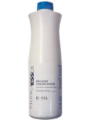 Бальзам для окрашенных волос Estel PRINCESS ESSEX 1000 мл