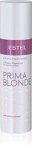 Двухфазный спрей Estel PRIMA BLONDE для светлых волос 200 мл