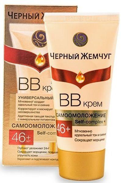 ВВ-крем для лица Черный Жемчуг Лифтинг для всех типов кожи 46+ 45 мл арт.2368