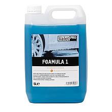 Высокопенное засіб для попередньої мийки pH 6.4 Foamula 1