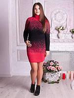 В'язане плаття Леопард (48-58) червоний, фото 1