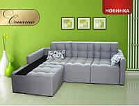 Угловой диван Соната ТМ МКС