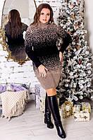 Вязаное платье Леопард (48-58) шоколад