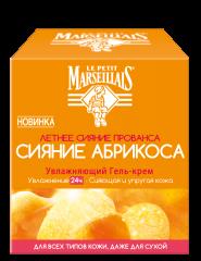 Гель-крем увлажняющий для лица Сияние абрикоса Le Petit Marseillais 50 мл