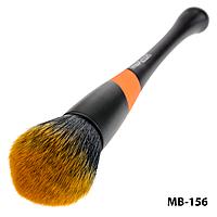 Кисть для пудры, румян, бронзатора maXmaR MB-156