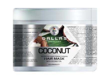 Маска для волос COCONUT Dallas Cosmetics 500g