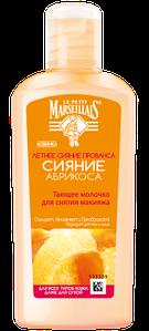Молочко тающее для снятия макияжа Сияние абрикоса Le Petit Marseillais 200 мл