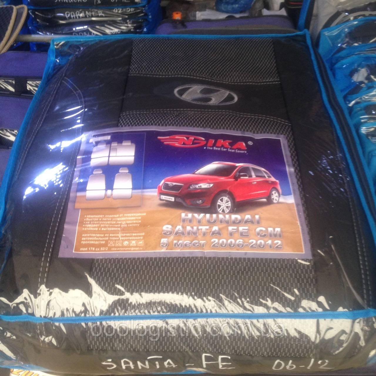 Авточехлы Ника на Hyundai Santa Fe CM 2006-2012 5 мест Nika Хюндай Сантафе