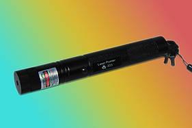 Лазер мощный Laser Pointer 303 (зеленый)