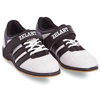 Штангетки шкіряні для важкої атлетики пауерліфтингу гирьового спорту Zelart біло-чорні (СПО OB-4588) 40