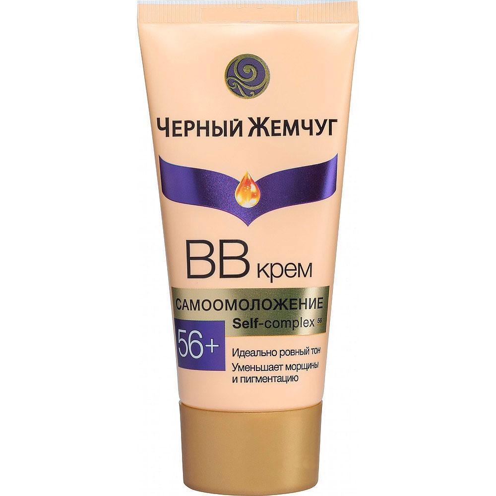 ВВ-крем для лица Черный жемчуг Омолаживающий для всех типов кожи 56+ 45 мл арт.2382