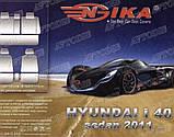 Авточехлы Ника на  HYUNDAI i 40 от 2011- Хюндай и 40.задняя спинка закры, фото 2