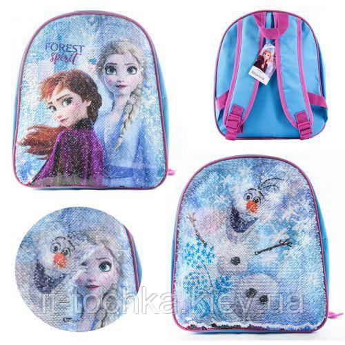 Детский рюкзак для девочки с паетками 2 в 1 disney frozen (fr58003)
