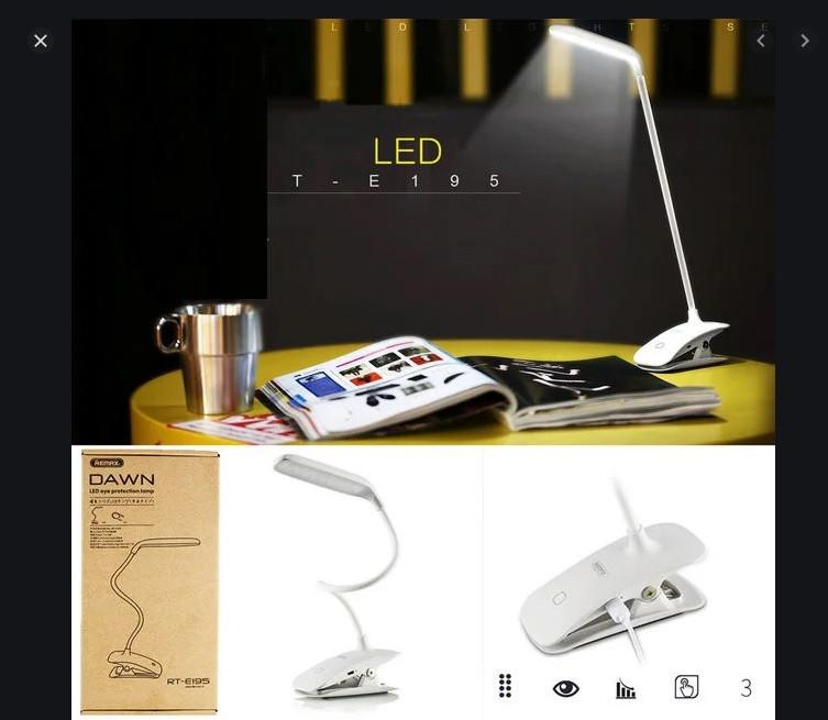 Лампа настольная REMAX RT-E195 (защита глаз)