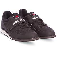 Штангетки кросівки для важкої атлетики пауерліфтингу гирьового спорту HONG GANG PU чорні (СПО OB-0192) 40