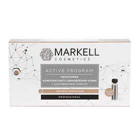 Програма комплексного оновлення Markell з мультифруктовим пілінгом, 2 мл 7 шт арт. 16296