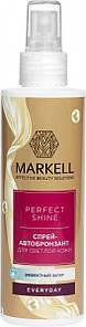 Спрей-автобронзант Markell Perfect Shine для светлой кожи, 200 мл арт. 18115