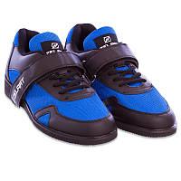 Штангетки-кросівки для пауерліфтингу гирьового спорту, важкої атлетики ZELART PU Сині (СПО OB-1262) 39