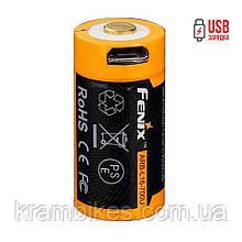 Акумулятор 16340 Fenix - 700 mAh Li-ion micro usb зарядка