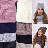 Стильный набор- шапка и хомут качества LUX  шерсть, акрил. Очень тёплая. Разных цветов. код 6054К, фото 2