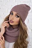 Стильный набор- шапка и хомут качества LUX  шерсть, акрил. Очень тёплая. Разных цветов. код 6054К, фото 5