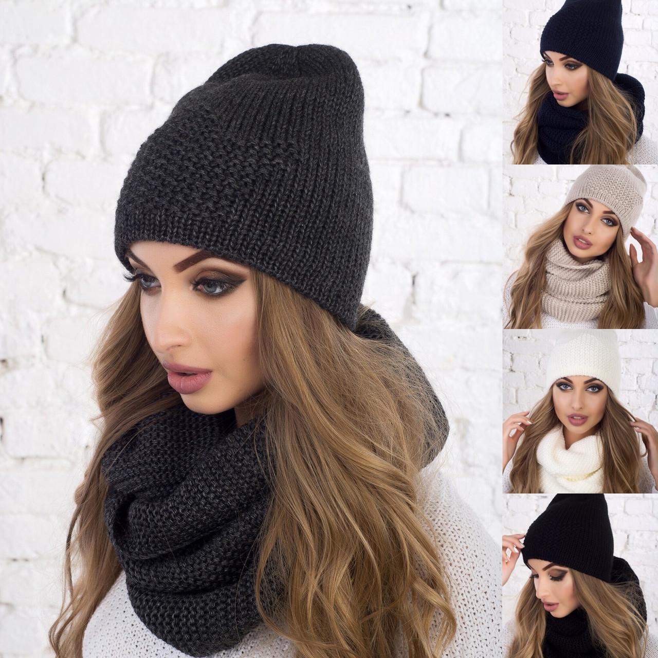 Стильный набор- шапка и хомут качества LUX  шерсть, акрил. Очень тёплая. Разных цветов. код 6054К