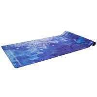 Коврик для йоги и фитнеса Zelart Yogamat двухслойный 3 мм замшевый, каучук (FI-5662-57)
