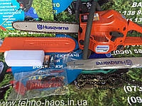 Бензопила Husqvarna 142 Made in Sweeden Гарантия 3 года (Хускварна 142)