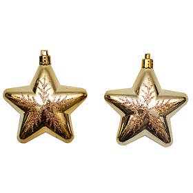 Набор елочных игрушек - звезды, 2 шт, 8 см, пластик, золотистый (032891)