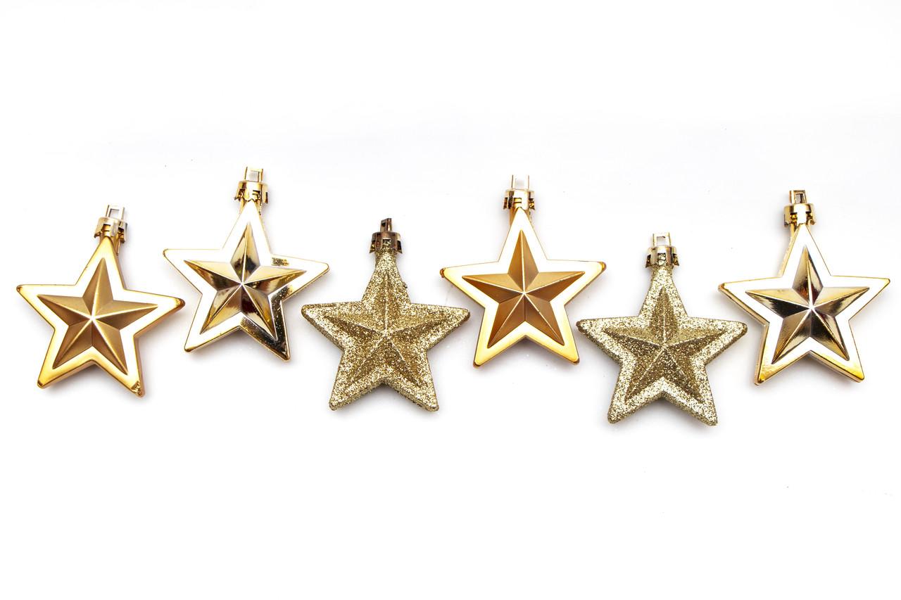 Набір ялинкових іграшок - зірка, 6 шт, 6,5 см, золотистий, пластик (030286-2)