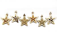 Набор елочных игрушек - звезда, 6 шт, 6,5 см, золотистый, пластик (030286-2), фото 1
