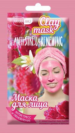Маска для лица Антистресс и Обновление Clay Mask Натуралист 25 мл