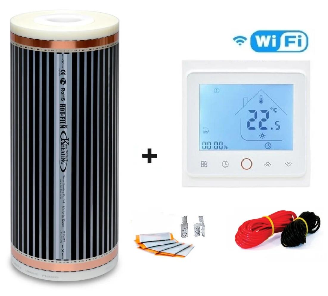 Пленочный теплый пол под ламинат Hot Film 4,0м² (0.5м х 8м) 880Вт/220Ват/м² c терморегулятором TWE02 Wi-Fi