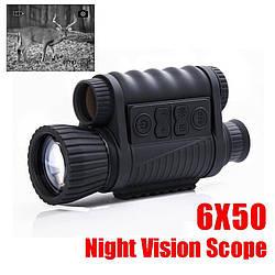 Цифровий прилад нічного бачення WG650 6×50