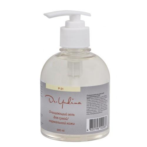 Очищающий гель для сухой и нормальной кожи Dr.Yudina 300 мл арт.P31
