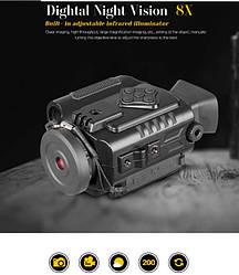 Цифровий прилад нічного бачення P4-0118 Mini 5X Zoom IR 850 200m