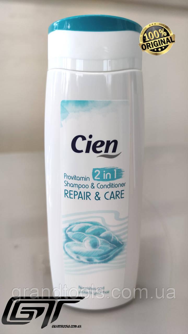Шампунь Cien Provitamin 2in1 Repair Care для пошкодженого волосся 300 мл