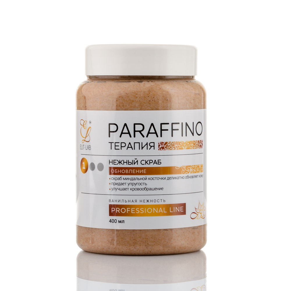 Скраб для рук Paraffino терапия Ванильная нежность Elit-lab 400мл