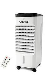 Кліматичний комплекс Zenet Zet-483 охолодження та очищення повітря