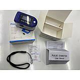 Пульсоксиметр Fingertip Pulse Oximeter | Пульсометр на палец | уценка, фото 7